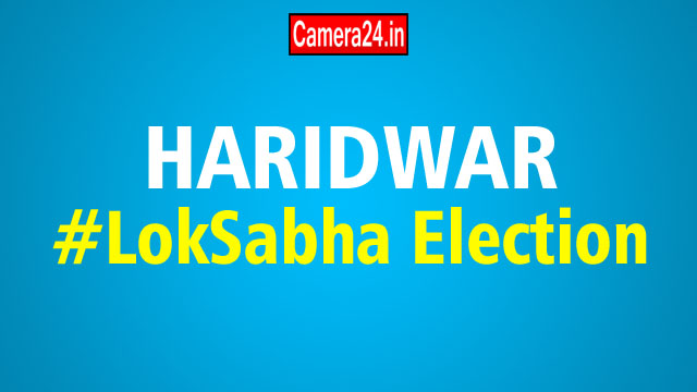 Haridwar lok sabha election result