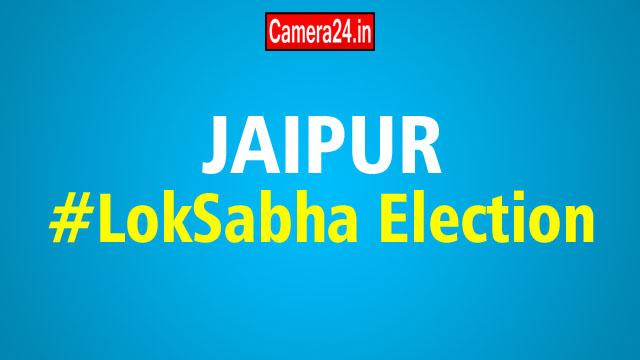 jaipur lok sabha election result