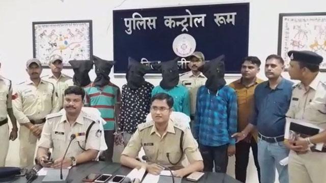 Alirajpur Loot Case