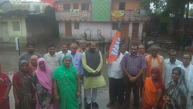 Chanchoda BJP