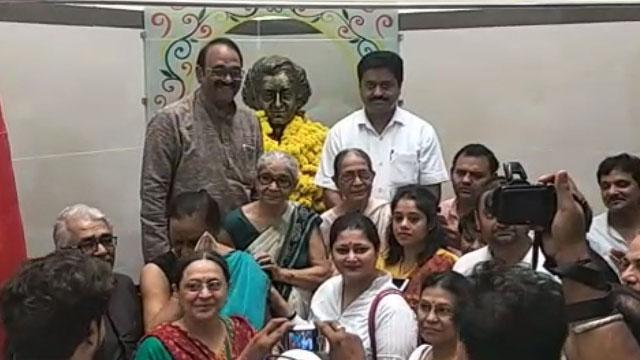 Indira Gandhi Seoni