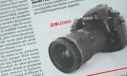 Nikon D760 due in 2017, says Latin American press