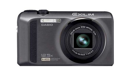 Nikkei: Casio will stop making digital compact cameras