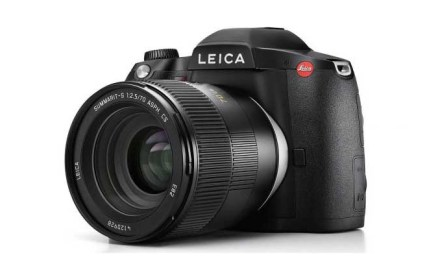 Leica S3: new 64MP medium format camera announced