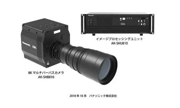 Panasonic announces development of 8K camera system, 8K organic sensor
