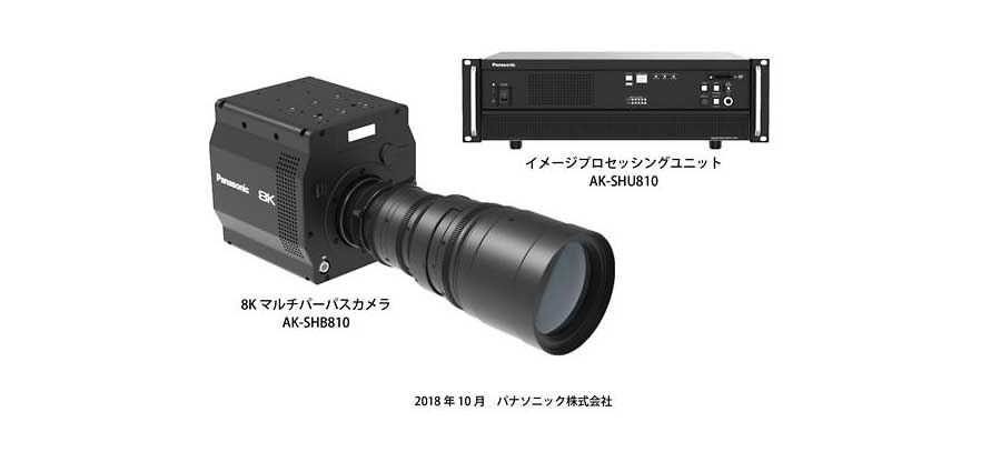 Panasonic announces development of 8K camera system, 8K organic sensor