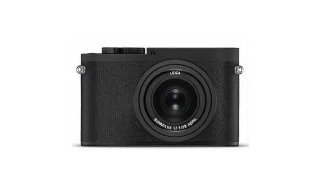 Leica Q-P announced
