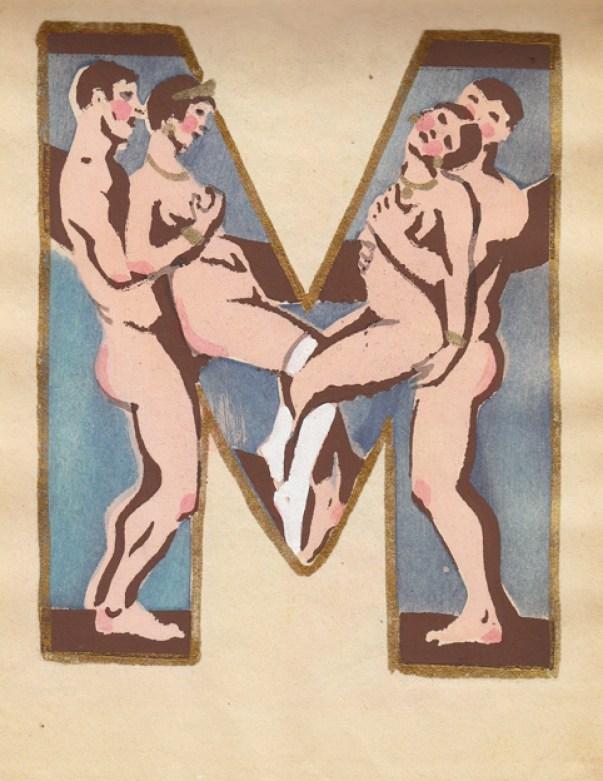 Советская эротическая азбука 1931 года 16