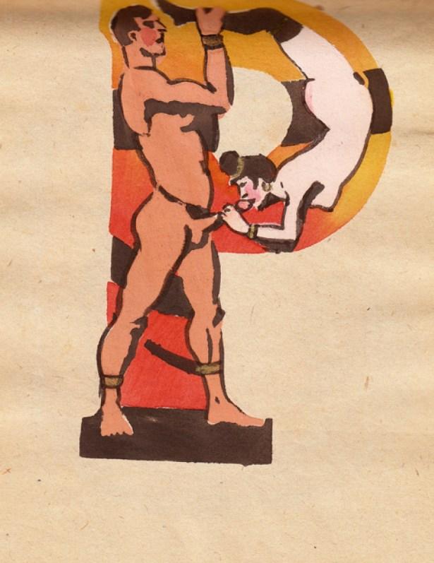 Советская эротическая азбука 1931 года 20