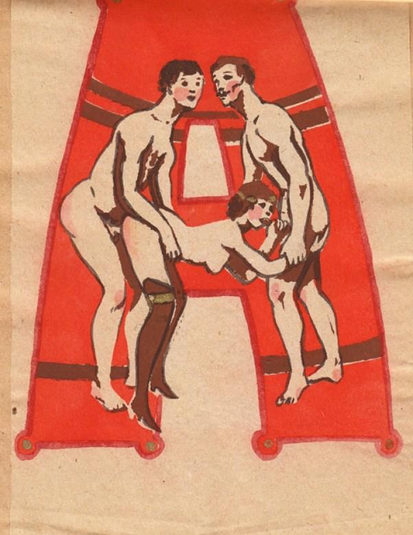 Советская эротическая азбука 1931 года 3