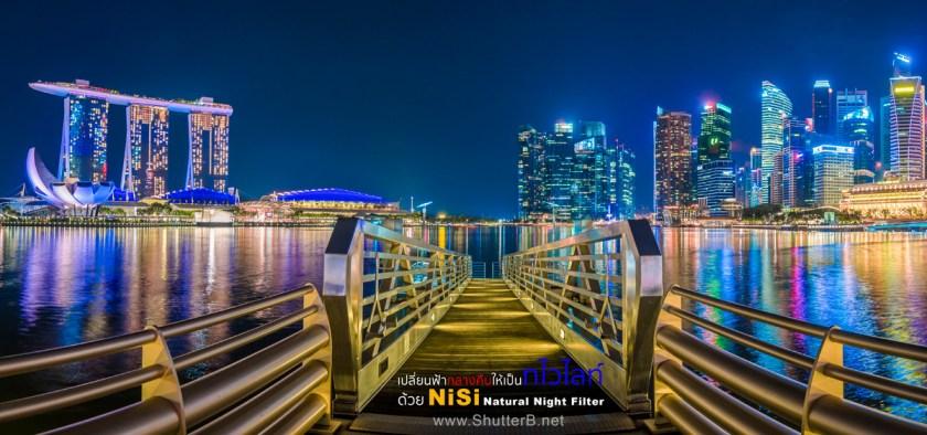 """เคล็ดลับเปลี่ยนท้องฟ้ากลางคืนให้เป็น """"ทไวไลท์"""" ด้วย NiSi Natural Night ฟิลเตอร์"""