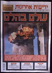 Yidiot Akhronot Newspaper in Israel