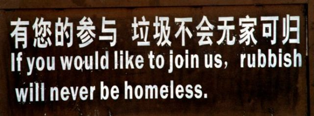 Bad English Sign from China - If you would like to join us, rubbish will never be homeless.