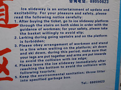 Bad English Sign from China - Notice of Ice Slideway - closeup of the English