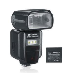 Triopo G1800 Speedlight with Li-Ion Battery + Charger