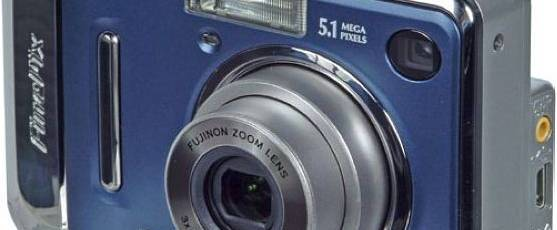 Fujifilm FinePix A500 Manual, Manual of Camera with Unbelievable Price 4