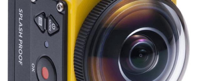 Kodak SP360 Manual, a Manual of Kodak's Tough Action 360 Camera 5