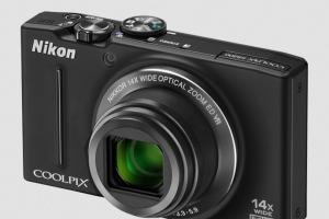 Nikon CoolPix S8200 Manual - camera front face