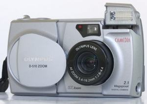 Olympus D-510 Zoom Manual - camera front side