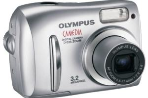Olympus D-535 Zoom Manual - camera front side