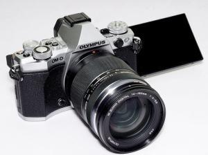 Olympus E-M5 Mark II Manual- camera front face