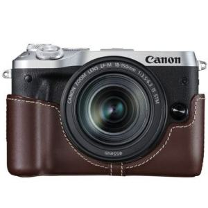 Canon EOS M6 - Camera with leather case
