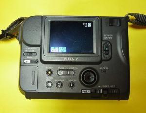 Sony MVC-FD71 Manual - camera rear