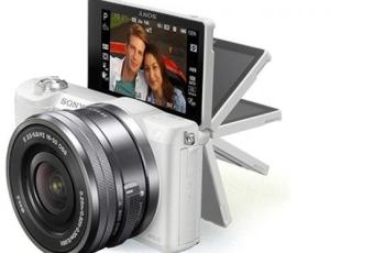 Sony ILCE 5100L Manual User Guide and Product Specification