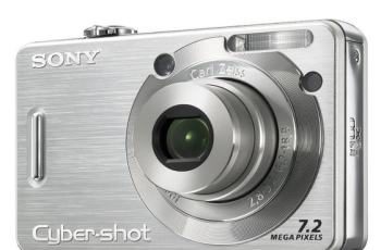 Sony DSC W55 Manual - camera front face