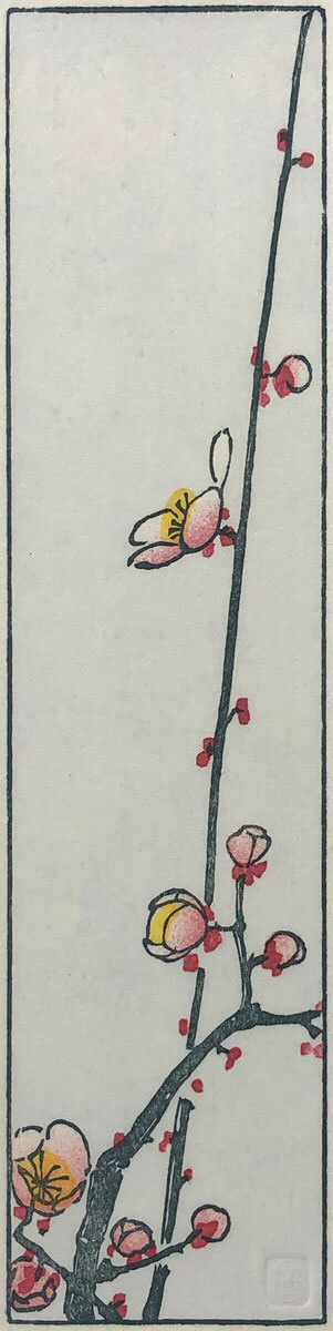 Hiroshige's Blossoming Plum Branch woodblock print by Claire Cameron-Smith