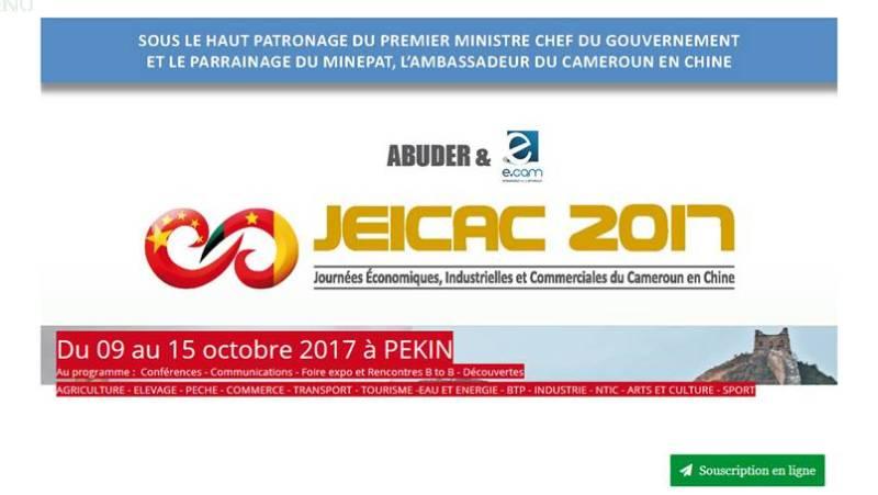 JEICAC-2017-bon