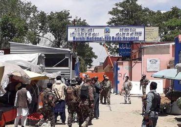 Afghanistan : attaque meurtrière dans un hôpital