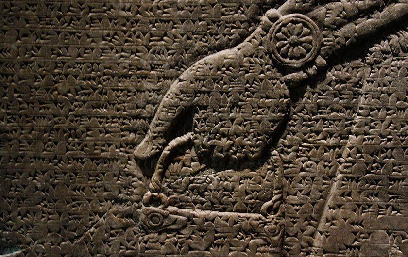 Historia-antigua,-escritura-cuneiforme