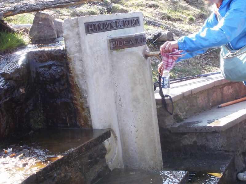 ピレネー水道