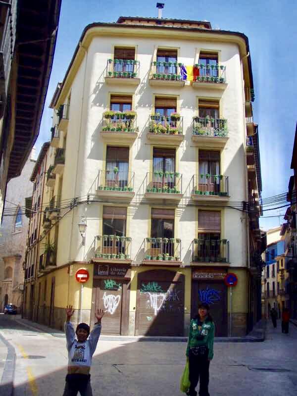 パンプローナスペインらしい家