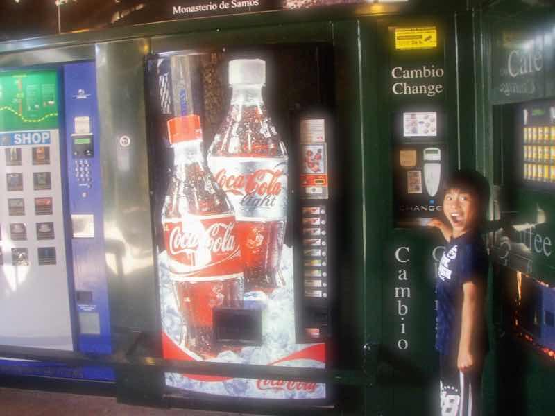531Camino vendingmachin バルバデロ 自動販売機
