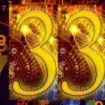 IL NUMERO 33: LA RESPONSABILITA' DEL MAESTRO di  JOELE SAHEL SCHIAVONE