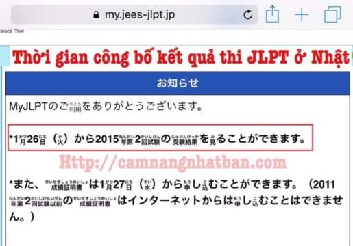 Thời gian công bố kết quả thi JLPT 2015