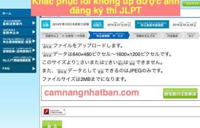 Sửa lỗi không tải được ảnh đăng ký thi JLPT