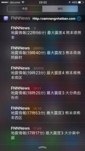 Cảnh báo động đất liên tục ở Kumamoto