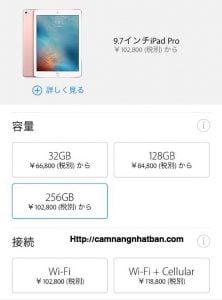 Giá ipad Pro 9,7 inch 256Gb tại Nhật Bản