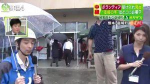 Người dân Nhật nổi cáu với đài truyền hình