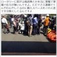 Phóng viên quá đông gây cản trở việc cứu hộ