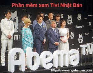 Lễ ra mắt truyền hình internet xem Tivi Nhật Bản qua Abema TV