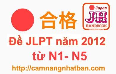 Đề thi JLPT Năm 2012 mẫu