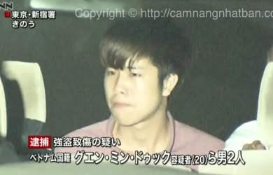 Cảnh sát Nhật bắt 2 người Việt ăn trộm đồ đánh người để chạy