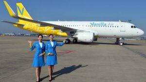 Khai trương đường bay giá rẻ giữa Nhật Bản - Việt Nam
