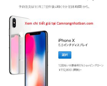 Giá iPhone X 64GB tại Nhật Bản phiên bản quốc tế