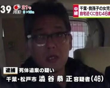 Giới chức Nhật Bản cho biết sắp đưa vụ án sát hại bé Lê Thị Nhật Linh ra tòa án để xét xử.