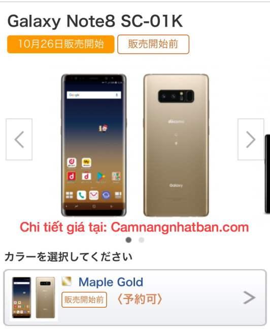 Giá Sámung Galaxy Note 8 ở Nhật Bản nhà mạng Docomo